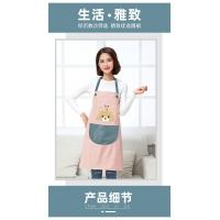 围裙女时尚家用厨房防水防油可爱日系韩版做饭围腰工作服定制logo