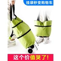 超市购物袋折叠便携带轮子环保帆布大容量买菜小拉车拖轮方便袋包