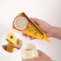 日本防滑开罐器硅胶拧盖器旋盖启瓶神器啤酒盖开瓶起子省力开盖器