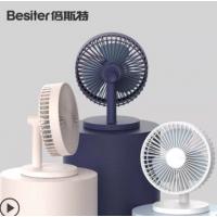 besiter倍斯特 usb小电风扇可充电迷你随身超静音学生宿舍办公室桌面台式手持便携式小型寝室床上大风力电扇